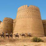 Darwar-Fort